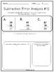 Math Error Analysis - Subtraction Part 2