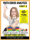 Math Error Analysis - Subtraction Part 2
