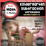 Subtraction Worksheets Kindergarten Fluency 0 to 5