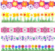 More Than 75 Colorful Borders - Flowers, Stripes, Scallops, and Beads