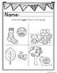 Preschool Math Worksheets - Big and Small