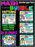 Kindergarten MEGA MATH BUNDLE; More than-less than, 2D- 3D