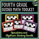 More Than a Math Center Grade 4 Operations and Algebraic Thinking Bundle