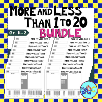 More and Less Than Math Worksheets BUNDLE