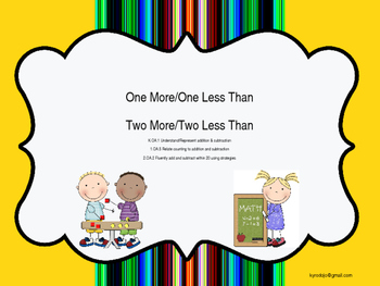 More or Less First Grade