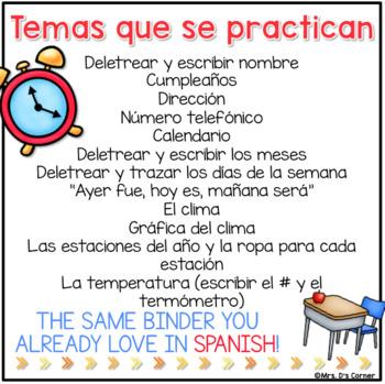 Carpeta de trabajo por la mañana ( en Espanol )