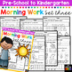 Morning BOOSTER Work: Preschool to Kindergarten - Set Three