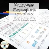 Morning Work - Math & Literacy {Morning Brain Train 1st Mo