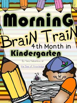 Morning Work - Math & Literacy {Morning Brain Train 4th Month in Kindergarten}
