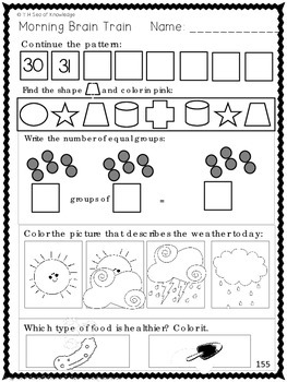 Morning Work Math and Literacy 7th Month in Kindergarten