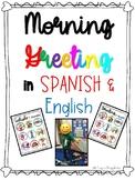 Morning Greeting in SPANISH & English  UPDATED- social dis