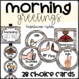 """Morning Greeting & Afternoon Goodbye Choice Cards and Signs- """"Farmhouse Lights"""""""