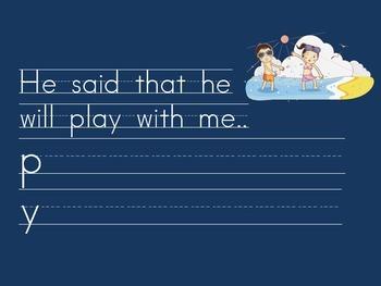 Kindergarten: Morning Journal for words:  said/play