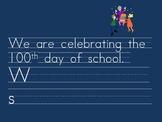 Kindergarten:  Morning Journal for words: are/for