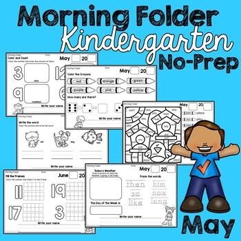 Morning Kindergarten Work (No Prep) May