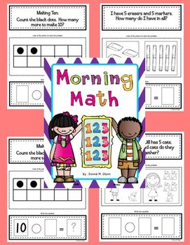Morning Math Beginning of the Year