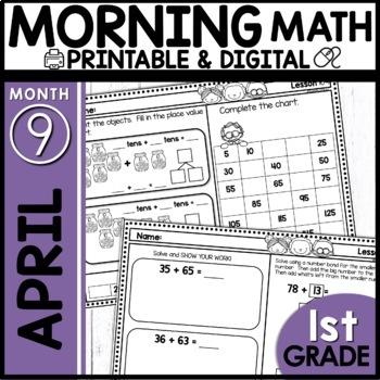 Morning Math Review (APRIL)