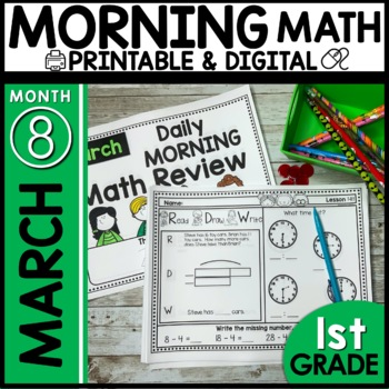 Morning Work First Grade Math | March