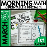 Morning Work First Grade Math | March | DISTANCE LEARNING
