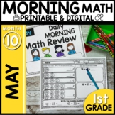Morning Work First Grade Math | May Printable Packet Distance Learning