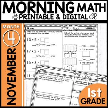 Morning Work First Grade | NOVEMBER