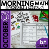 Morning Work First Grade | October