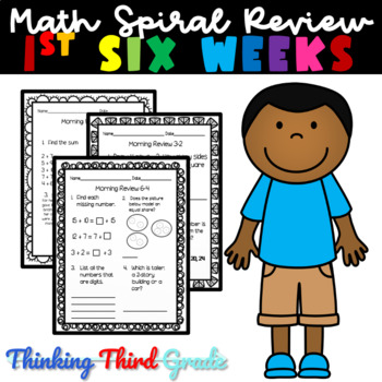 Morning Math Review Warm Ups for First Six Weeks 3rd Grade CCSS TEKS