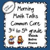 Common core Morning Math Talks 3rd / multi-level 5 days