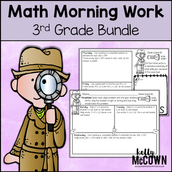 Morning Math Work: Daily Detective Math Work BUNDLE {Grade 3}