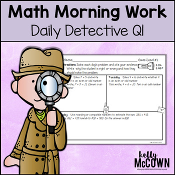 Morning Math Work: Daily Detective Math Work Quarter 1 {Grade 3}
