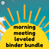 Morning Meeting Book Bundle- 5 levels
