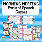 Morning Meeting Game Cards ~ELA Parts of Speech Version~