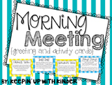 Morning Meeting Greeting and Activity Cards