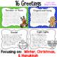 Morning Meeting Greetings ~December