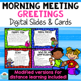 Morning Meeting Greetings- Digital Slides & Printable Cards Bundle