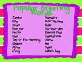 Morning Meeting Greetings For Elementary Schools and Middle Schools - Powerpoint