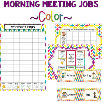 Morning Meeting Jobs- Color