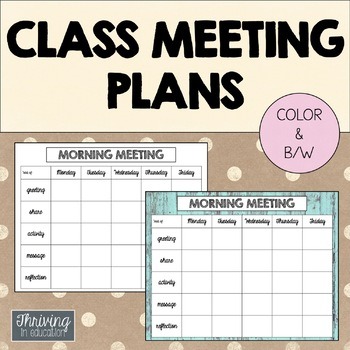 Morning Meeting Lesson Plan Template