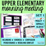 Morning Meeting Activities w Digital Morning Meeting Slide