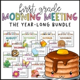 First Grade Morning Meeting Messages - THE BUNDLE!