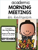 Morning Meeting September Kindergarten FREEBIE