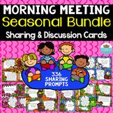 Morning Meeting Sharing Seasonal/ Holiday Card Bundle