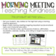 CLASSROOM COMMUNITY MORNING MEETING TEACHING KINDNESS