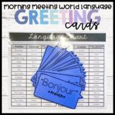 Morning Meeting World Language Greeting Display Cards