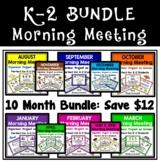 Morning Meeting Year Bundle PAPERLESS Packet: Greetings, S