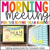 Morning Meeting and Calendar First Grade ENTIRE YEAR BUNDLE