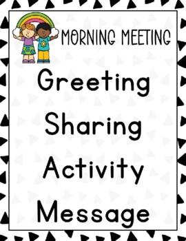 Morning Meetings Poster