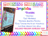 Morning Message Template ALL GRADES