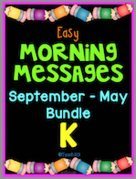 Morning Messages September - May Kindergarten