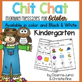 Morning Messages: Chit Chat October Kindergarten NO PREP